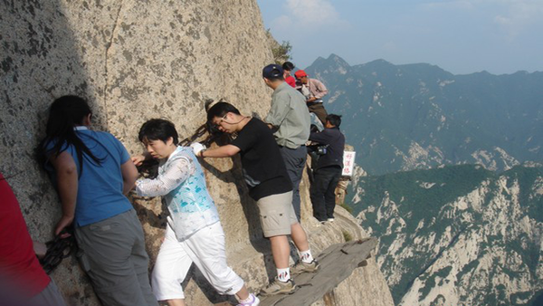 Mount Hua Plan Klyaszuaid
