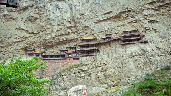 Xuankong