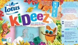resize_lotus_kideez_water_image