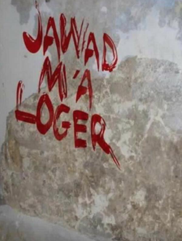 capture-jawad