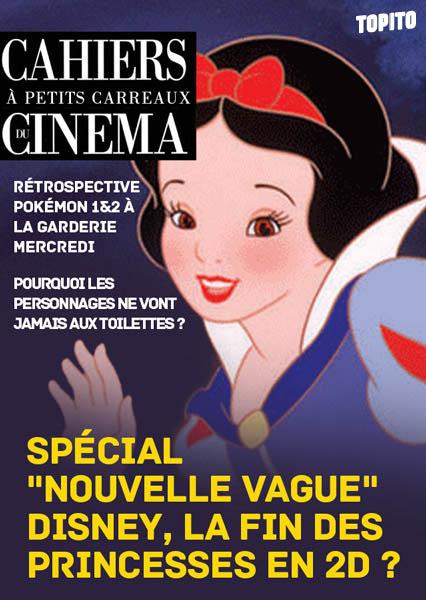 cahier_cinema