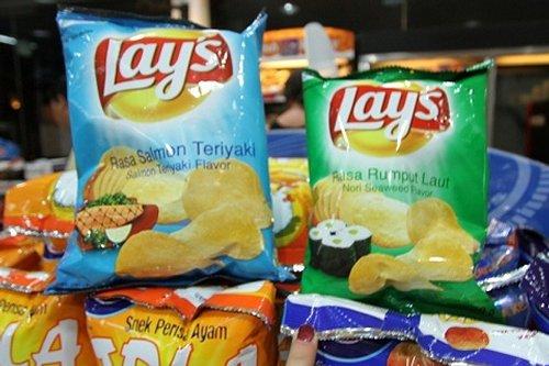 Rasa-Salmon-Teriyaki-and-Seaweed-Potato-Chips