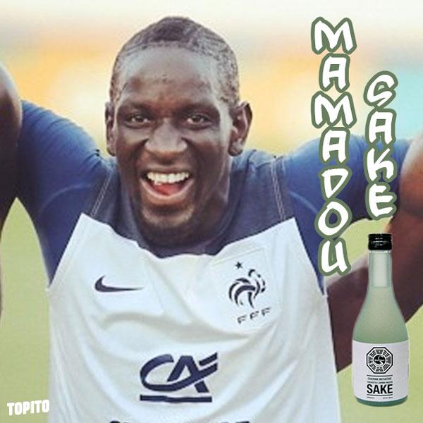 mamadou_sake
