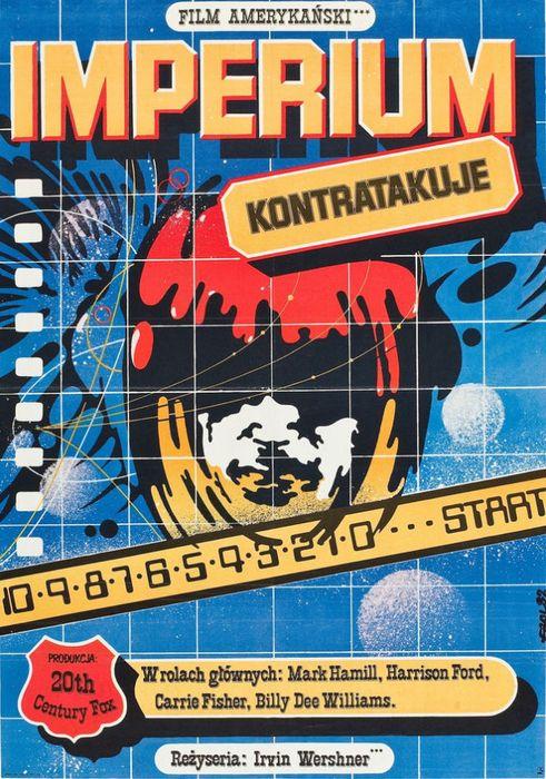 pologne 1982_resultat