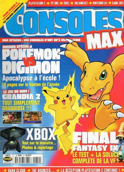 consoles max_resultat