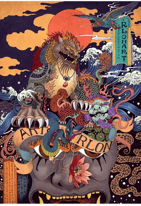 rlon-wang-02-561x820