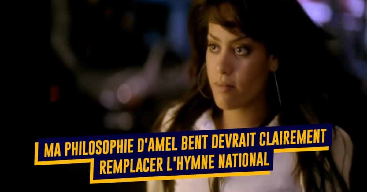 Top 20 des chansons qui devraient remplacer l'hymne national, beaucoup mieux que la Marseillaise